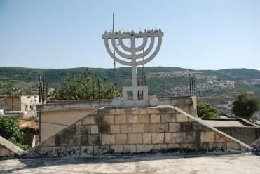 גג בית הכנסת זינאתי